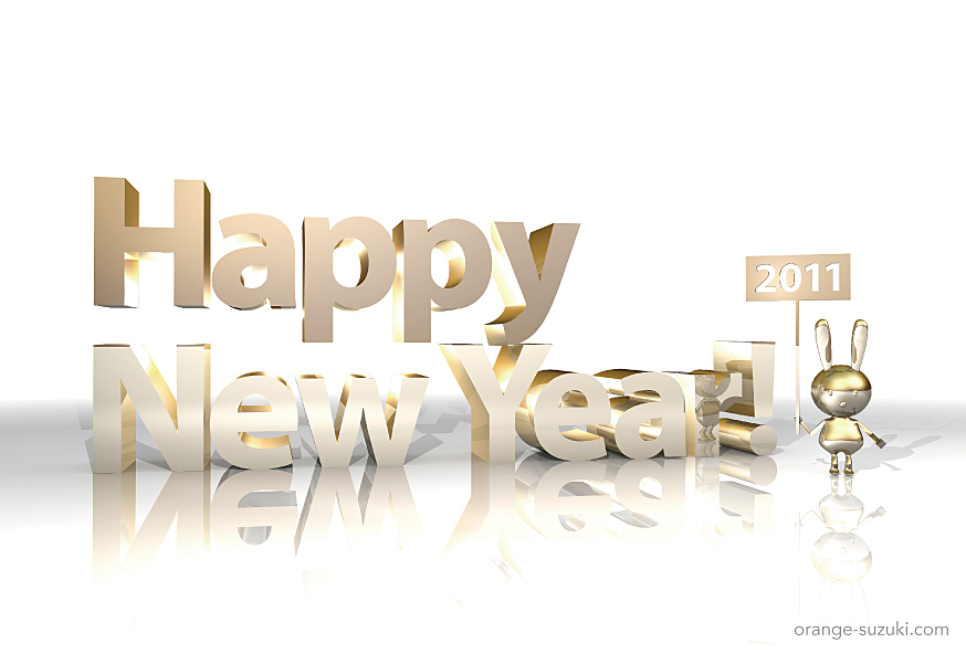 new_year_card_2011